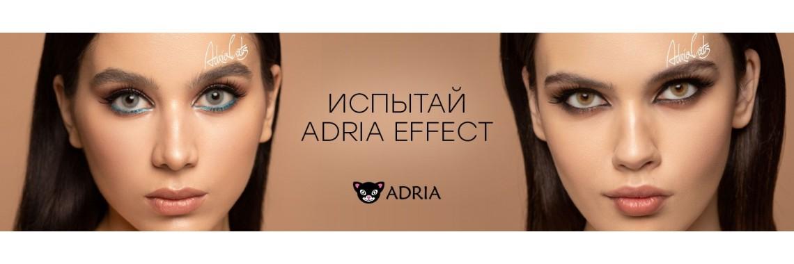 Adria Effect